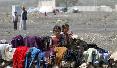 Палатка беженцев в Йемене