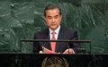 Pour la Chine, la négociation est la seule solution aux tensions dans la péninsule coréenne