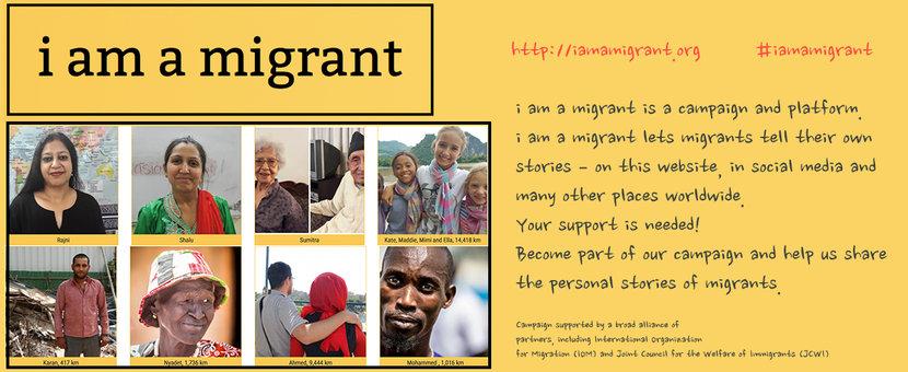 المنظمة الدولية للهجرة - أنا مهاجر